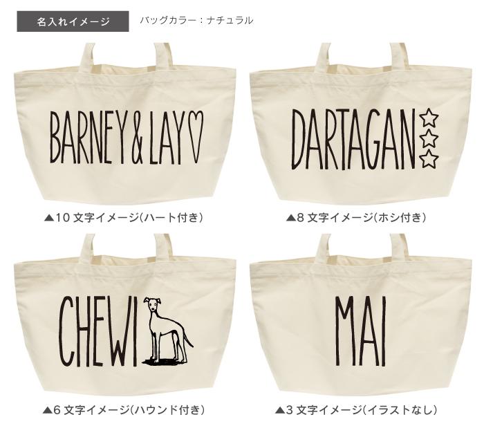 マザーズバッグとしてもおすすめ!名前入りトートバッグ♡の画像1