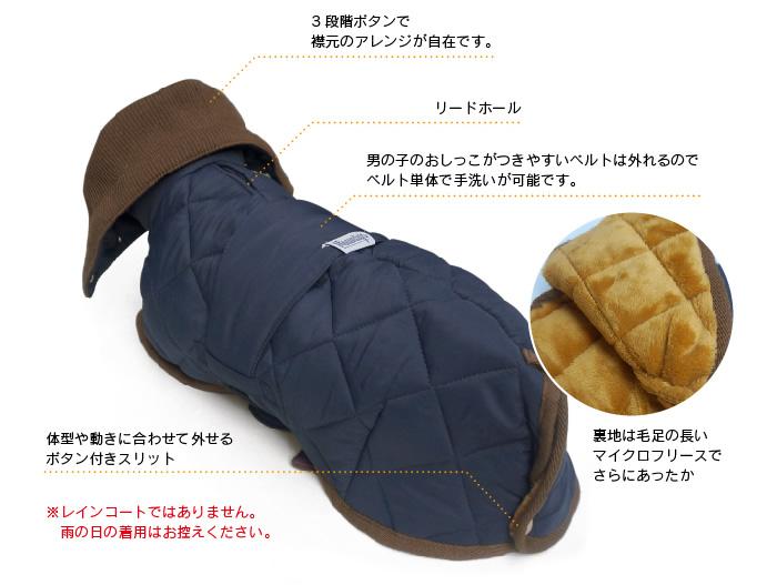 イタグレ服 コート 犬服