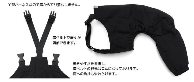 イタグレ 冬服 コート セットアップ
