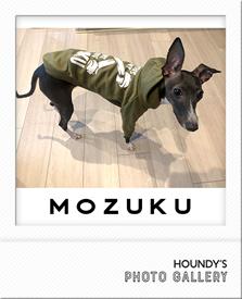 イタグレ パーカー 名入れ 犬服 もずくちゃん