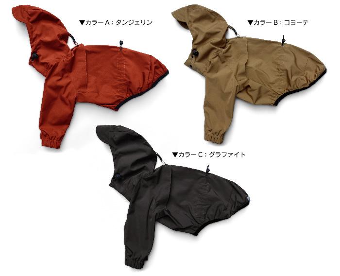 イタグレ洋服 コート